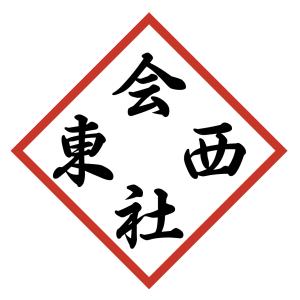 Touzai Company